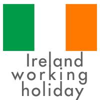2016年度アイルランド ワーキングホリデー発表 1 ワーキングホリデー ニュース 最新情報
