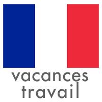 フランスワーキングホリデー、現地労働管理局(DDTEFP)にて労働許可申請が不要に 1 ワーキングホリデー ニュース 最新情報