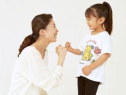10月27日から扶養する子供がいても申請可能に. オーストラリアワーホリ 1 ワーキングホリデー ニュース 最新情報