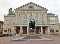 文豪と作曲家の街ヴァイマール 〜 ドイツ